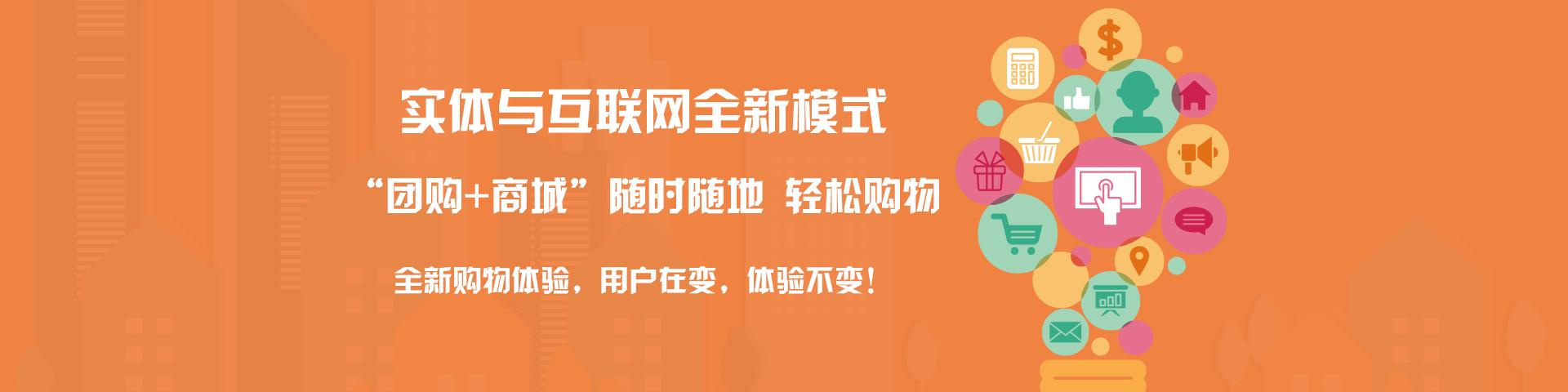 奇微O2O团购商城APP欧宝体育网址