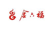 四川金六福酒业有限公司