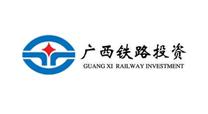 广西铁路投资集团