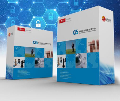 C6协同管理平台